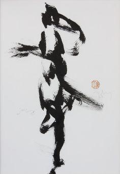 """Saatchi Online Artist Dong Jiang Zeng; Painting, """"Movement"""" #art"""