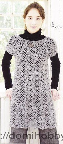 I think I'll make this in  blue silk and maybe a long one in gold lame for Christmas....( next year ! )