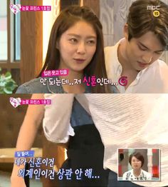 Gong seung yeon dating services