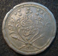 SUDAN BRONZ 1312/12 SULTAN ABDULLAH 20 PİASTER - 160 TL