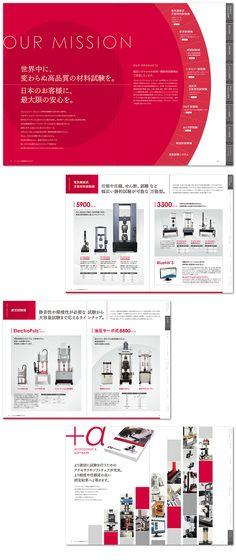 Catalog of branding design Pamphlet Design, Leaflet Design, Booklet Design, Ad Design, Media Design, Design Brochure, Company Brochure, Branding Design, Editorial Layout
