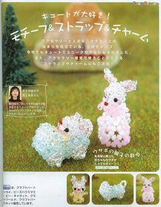 น้องหมี+กระต่ายน้อย - SaRaPao Crame - Picasa Webalbumok