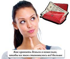 5177462_122988328_5365358_11 (700x592, 567Kb)