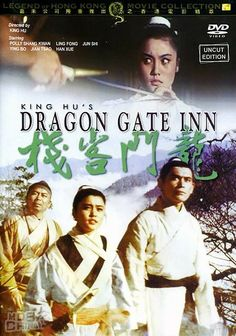 Dragon Gate Inn (1967) King Hu (DVD edition)