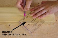 DIY定番の2×4(ツーバイフォー)材をよく使われる方にピッタリの道具を紹介します!木材の切断加工する際に必ずつける線引きは基本さしがねを使いますが、ツーバイフォー定規はさしがねのようにまっすぐ線引きが出来て、更に45度の線引き、ビス止めの位置付けや3枚組手を接ぐ時も素早く簡単に線引きができるアイテムです。もちろん1×4(ワンバイフォー)材にも対応しています。今回はツーバイフォー定規の使い方も一緒にお伝えします!
