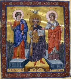 King David in robes of a Byzantine emperor; miniature from the Paris Psalter
