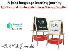 On this episode of Bilingual Avenue, I interview Nick Jaworski an American blogger, international traveler and education enthusiast living in Chicago with his wife and daughter.  Nick speaks exclusively in Chinese with his 2-year old daughter although he is not a native speaker and is learning along with her! In addition, she's learning Turkish from her mother, English from the community and Spanish at a weekly language class.