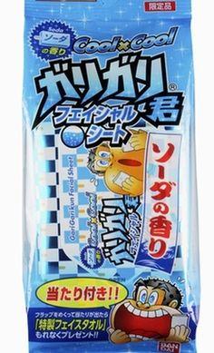 ガリガリ君「ボディシート」など発売 ソーダの香りで夏を乗り越えよう!