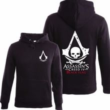 Younter Slipknot Mens Classic Hooded Sweatshirt with Drawstring Black