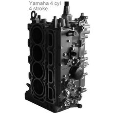 Yamaha Outboard Powerhead  4 cyl, 4 stroke, 75-150 HP, 1999-current, remanufactured (price includes refundable core charge and free shipping) - Rainboat.com