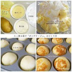【nanapi】 たこ焼き器を使って、もちもちとした食感がクセになるポンデケージョが作れる方法をご紹介します!材料(10個分)じゃがいも中1個(100g程度のもの)スライスチーズ1枚粉チーズ20g薄力粉10g片栗粉40g作り方(調理時間:30分)STEP1:じゃ...