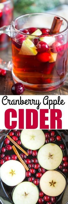 With just 5 ingredients and 2 minutes of hand's on time, this easy Slow Cooker Cranberry Apple Cider tastes great and makes your house smell amazing!