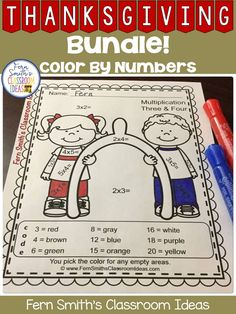 TWENTY Thanksgiving Feast Color Your Answers Worksheets for Addition, Subtraction, Multiplication and Division Thanksgiving Fun. This bundle has separate print and go worksheets for Addition, Subtraction, Multiplication and Division, answer keys included. #FernSmithsClassroomIdeas
