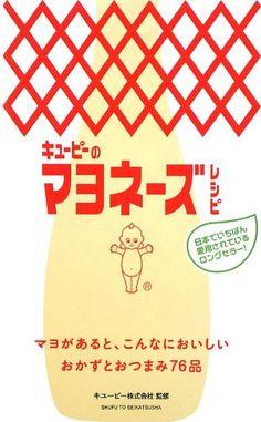 http://macaro-ni.jp/27780
