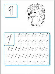 free handwriting number worksheets for preschool and kindergarten Handwriting Numbers, Cursive Handwriting Practice, Handwriting Analysis, Preschool Learning Activities, Preschool Math, Preschool Worksheets, Visual Perceptual Activities, First Grade Math Worksheets, Numbers Preschool