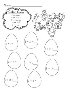 1000 images about science eggs on pinterest poem eggs and addition worksheets. Black Bedroom Furniture Sets. Home Design Ideas