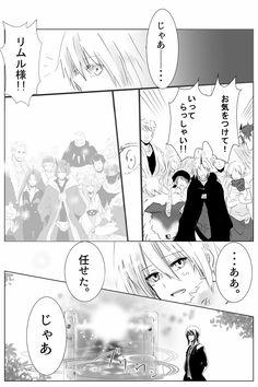 Otaku Anime, Anime Art, Slime Wallpaper, Boy Art, Light Novel, Manga, Steven Universe, Memes, Concept Art