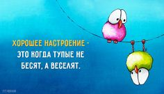 good-mood