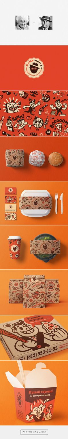 Mama Mafia on Behance by Dima Je curated by Packaging Diva PD. Delivery service packaging which specializes in Italian and Japanese cuisines.