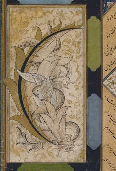 Two Dragons Entwined on a Spray of Stylized Foliage | LACMA Collections