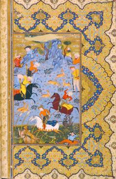 """Hunting Scene,"" Manuscript:I.O.Islamic 3540 Scene: Finispiece (verso side) Dimensions (h x w): 280 x 175 mm Format: Rectangular within borders Gregorian Date:1590 (circa) School: Shiraz, Painter: Zain al-'Abidin  http://shahnama.caret.cam.ac.uk/new/jnama/card/ceillustration:-1312509134 Uploaded:  Oct. 10, 2007 Accessed:  July 12, 2014"