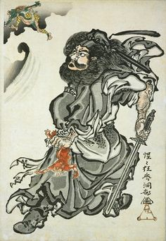 japanese print villain - Norton Safe Search