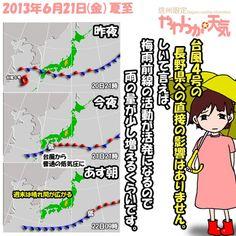 きょう(21日)も「梅雨空」。日中は時おり雨がパラつく程度ですが、夕方からは本降りになり、夜にかけて一時的にザーッと雨脚が強まることがありそう。雨が上がるのは真夜中。日中の最高気温はきのうと大体同じで、飯田市で22度の予想。