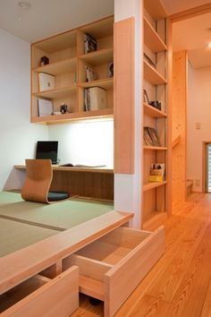 Wonderful article to read based upon How to Redecorate Your Home Japanese Style House, Japanese Interior Design, Home Interior Design, Interior Architecture, Home Office Design, House Design, Home Furniture, Furniture Design, Tatami Room