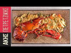 Αστακομακαρονάδα | Kitchen Lab by Akis Petretzikis - YouTube