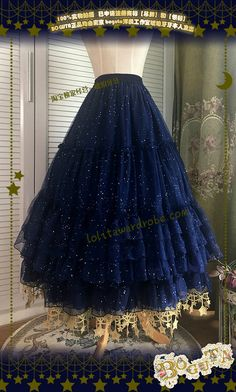 a84e6c83e2f Boguta -Starry Night- Sweet Lolita Skirt Under Skirt Version II