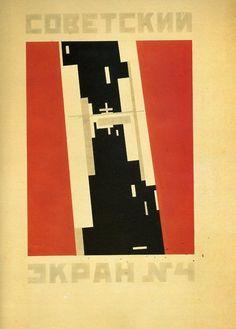 """Projekt okładki magazynu """"Radziecki ekranu» № 4 autor: Ilya Chashnik"""