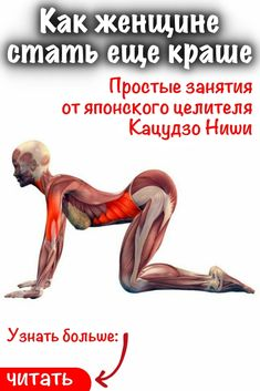 Yoga Fitness, Health Fitness, Psychology Books, Healthy Exercise, Restorative Yoga, Breath In Breath Out, Keep Fit, Body Motivation, Fett