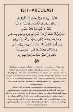 Arif ARSLAN (@arslan_dr) | Twitter Allah Islam, Islam Quran, Famous Words, Pray, Twitter, Quotes, Uni, Islamic, Apple