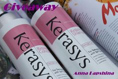 Anna Lapshina : Международный Giveaway! Kerasys Hair Clinic Repair...