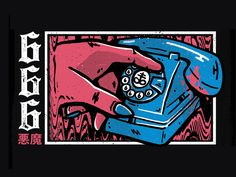 Number of the Beast designed by Dustin Wyatt. Connect with them on Dribbble; the global community for designers and creative professionals. Graphic Design Posters, Graphic Design Illustration, Graphic Design Inspiration, Illustration Art, Badge Design, My Design, Logo Design, Arte Horror, Illustrations And Posters