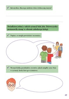 Map, Speech Language Therapy, Location Map, Maps