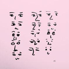 Melody Hansen - Look! Look! Look! Illustrations, Illustration Art, Pattern Art, Word Art, Creative Inspiration, Artsy Fartsy, Art Inspo, Art Photography, Art Prints