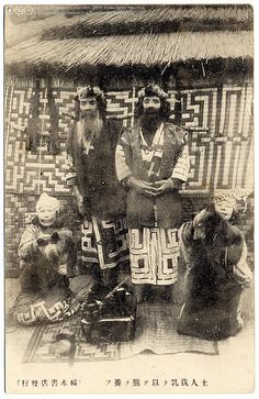 Two Ainu Men And Two Ainu Women Carrying Two Bears. Ainu People, Photographers History, Bears C Old Pictures, Old Photos, Geisha, Ainu People, Asia, Vintage Images, Vintage Photographs, Japanese Culture, First Nations
