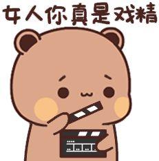 Panda Gif, Panda Bear, Bear Gif, Cute Love Gif, Little Panda, Cute Bears, Cute Cartoon Wallpapers, Seulgi, Cat Love