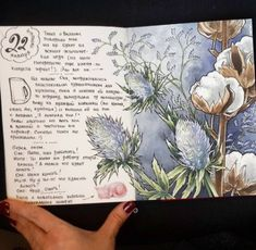 Flowers Drawing Ideas Sketchbooks Nature Journal 47 Ideas Flowers Drawing Ideas Sketchbooks Nature J Art Journal Pages, Sketch Journal, Art Journals, Visual Journals, Drawing Journal, Artist Journal, Journal Ideas, Drawing Sketches, Art Sketches