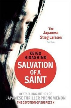 Salvation of a Saint (Detective Galileo, #2), by Keigo Higashino