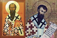 """Hoy celebramos a ... San Gregorio de Nisa  Hermano de san Basilio, le ayudó en sus luchas y en sus escritos, los griegos lo llaman """"el teólogo"""""""