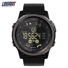 images?q=tbn:ANd9GcQh_l3eQ5xwiPy07kGEXjmjgmBKBRB7H2mRxCGhv1tFWg5c_mWT Smart Watch Lokmat
