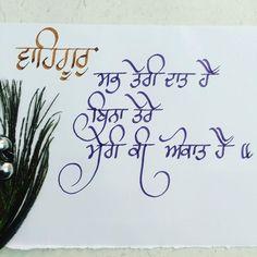 """#punjabi #gurbani #calligraphy #poetry #calligrapher #calligraffiti #life…"