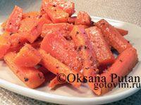 Пряная морковь. Фотография рецепта