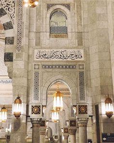Mecca Masjid, Mecca Islam, Masjid Al Haram, Mecca Wallpaper, Quran Wallpaper, Islamic Wallpaper, Islamic World, Islamic Art, Islamic Quotes