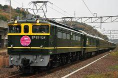 鉄道 デジ 写真 画像 特別なトワイライト 専用塗装 EF65 PF 1_画像1