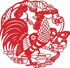Chinese paper cutting for Chinese New Year of Rooster. People born in the year of the Rooster are very observant, hardworking, resourceful, courageous and talented. Chinese New Year 2017, Chinese New Year Party, Chinese New Year Decorations, Chinese New Year Crafts, New Years Decorations, Holiday Decorations, Chinese New Year Activities, New Years Activities, Rooster New Year