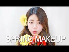 봄봄봄이왔어요! 꽃과어울리는 봄메이크업 Spring makeup