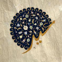 Drip Art, Happy Birthday Video, Illumination Art, Arabian Beauty, Black And White Drawing, Islamic Art, Mandala, Drawings, Prints